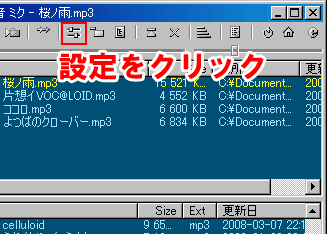 1by1 操作画面