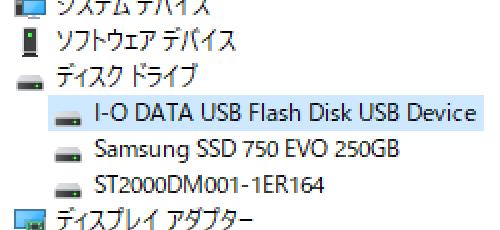 Windows10でUSBメモリを雑に外すための設定