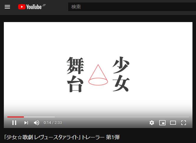 Firefox:YouTubeの動画を自動再生させる
