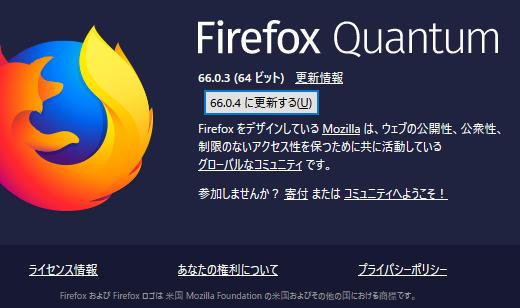 Firefox:アドオンの無効化バグ&コンテナータブ対策