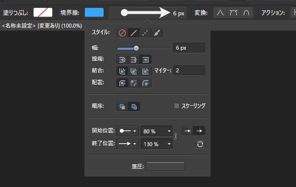 Affinity Photoで曲がりくねった矢印を簡単に描く