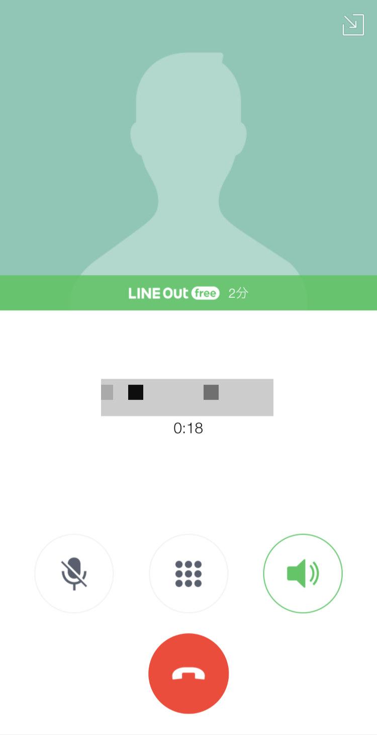 LINE:固定電話に無料で通話できる LINE Out Free