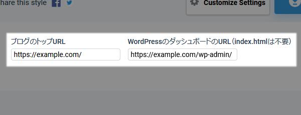 WordPress:アドミンバーを必要な時だけ表示
