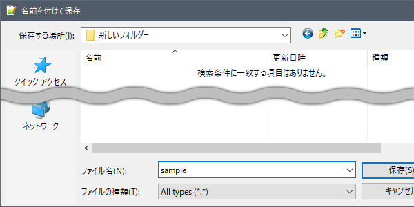 Notepad++:表示中のファイルを記憶して、復元できるようにする