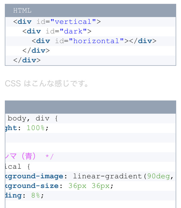 WordPress:SyntaxHighlighter の表示がおかしいのを直す