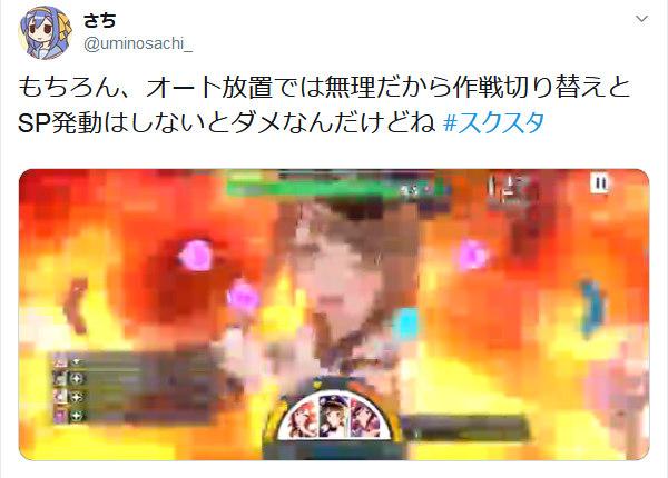 ツイッター:PCから動画を見ると画質が悪すぎる件