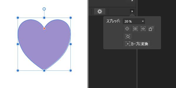 Affinity Photo:シェイプを使いこなして色々な形を作る