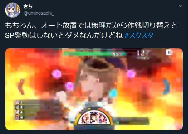 ツイッター: PCで動画を見ると画質が悪すぎるので対策してみた