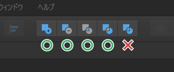 Affinity: ベクター(シェイプ,カーブ)を可逆的に合成する