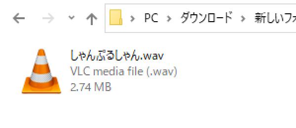 Audacity: PC(デスクトップ画面)の音を録音する方法
