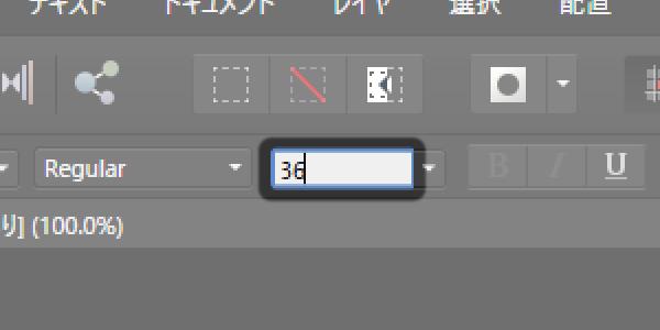 Affinity Photo: フォント(文字)サイズを変更する色々な方法