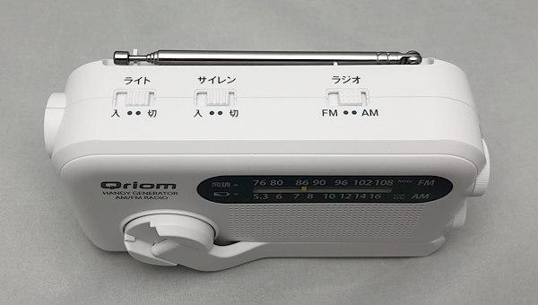 防災グッズ: 手回し充電「2分」で「60分」聞けるラジオを買ってみた