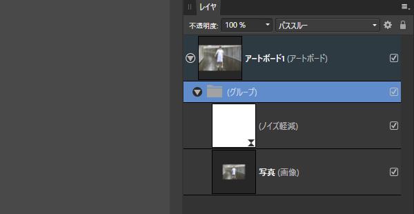 Affinity: 書き出した画像がひと回り小さくなるバグ