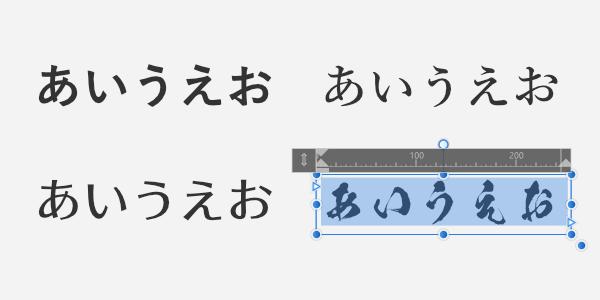 Affinity: ファイル内で使っているフォントを調べる