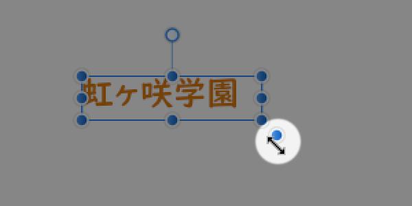 Affinity: テキストツールの「アーティスティック」と「フレーム」の違いを使い分ける