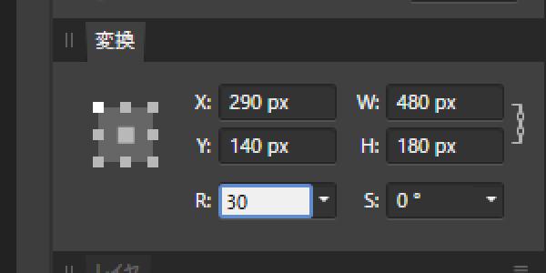 Affinity: 複数のレイヤーの回転・サイズ変更を1回の操作だけで終わらせる