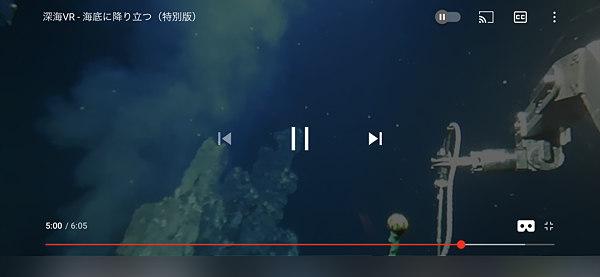 iPhone: YouTubeのVR動画はジャイロ(傾き)センサー以外動かせない?