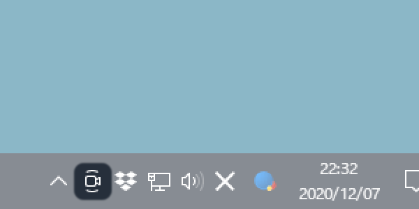 Windows: タスクバーに勝手に出る「会議(Meet Now)」を消す