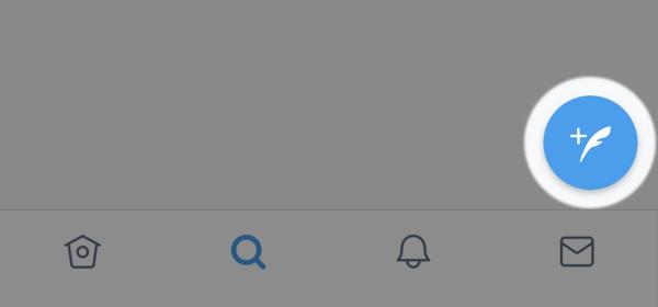 「ツイート」ボタン