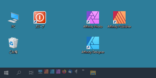 デスクトップのアイコン
