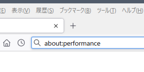 about:performance