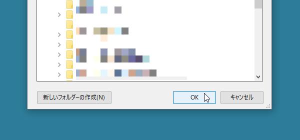 「OK」ボタン