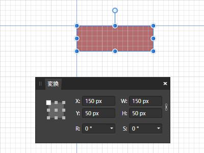 Affinity Photo 変換 数式