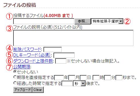 Axfc Uploader 操作画面