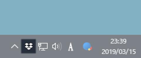 Dropbox Basic 接続 デバイス数 制限