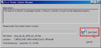 Foxit Reader 操作画面