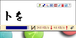 Firefox Throttle操作画面