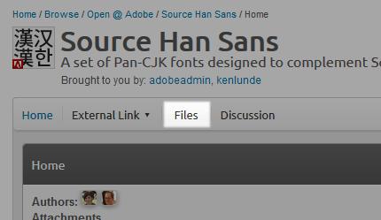 sourcehansansjp