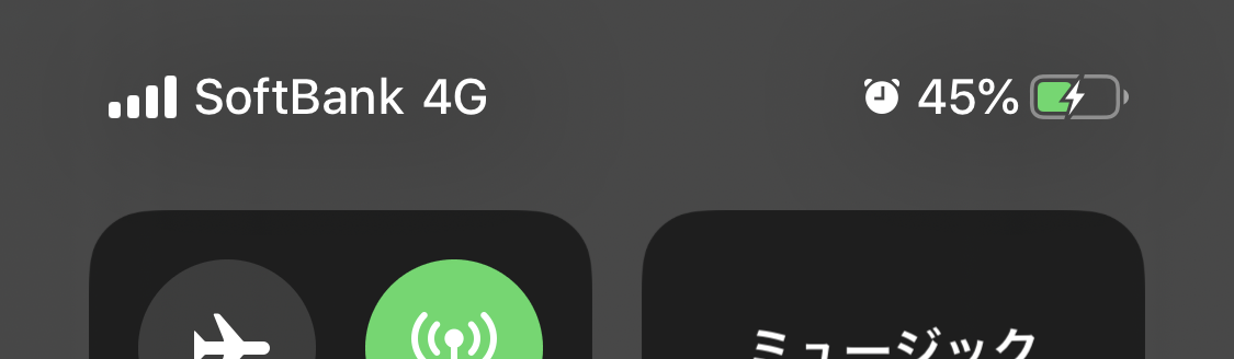 LINEモバイル データ通信のみ 音声通話 4G VoLTE