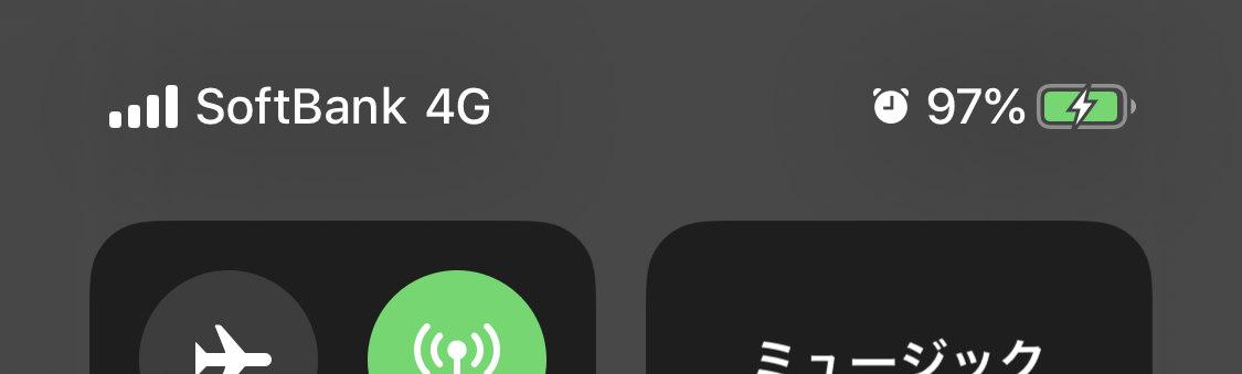 LINEモバイル 4G 通話 VoLTE 対応 開始