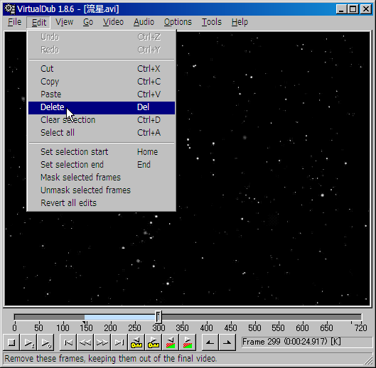 VirtualDub操作画面