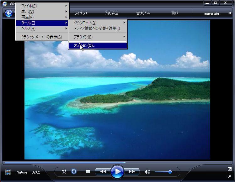 WindowsMediaPlayer操作画面