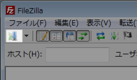 filezilla_upsetting06.png