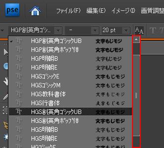 pse7 操作画面 (正常時)