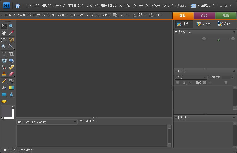pse7 操作画面