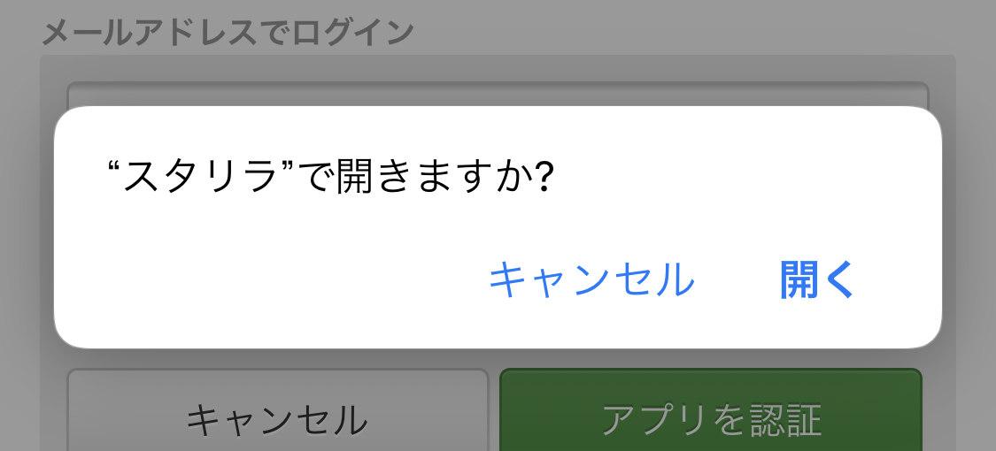 少女☆歌劇 レヴュースタァライト Re Live 引き継ぎ 失敗 成功