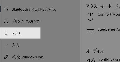 windows マウスカーソルを探す 波紋